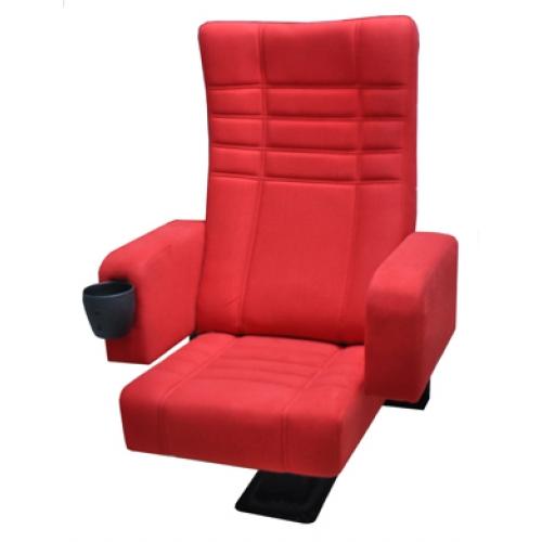 Sinema koltuğu